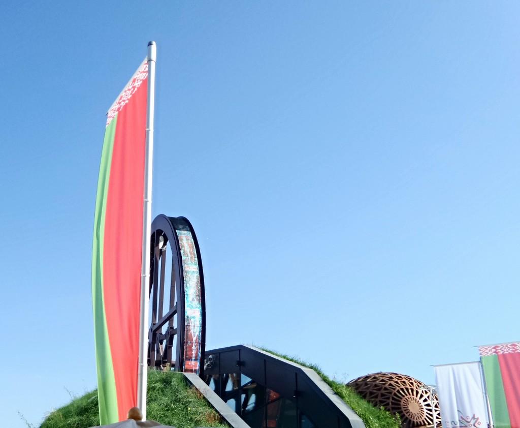 Expo Milano 2015 - Bielorussia