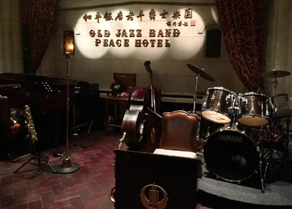 Jazz Bar Peace Hotel - Shanghai