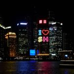 Travel tips – I love Shanghai