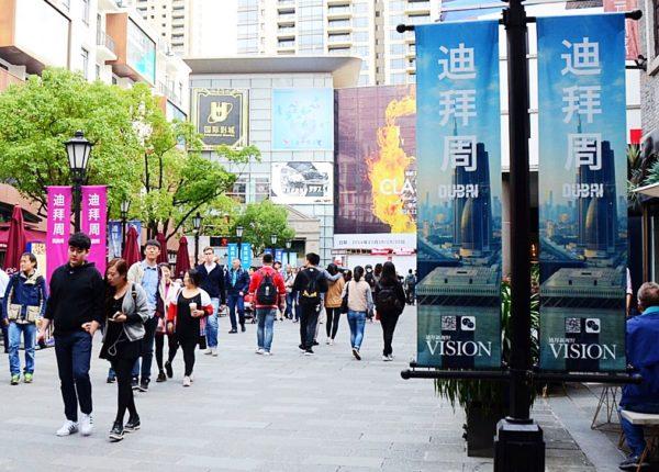 Xientiandi - Shanghai