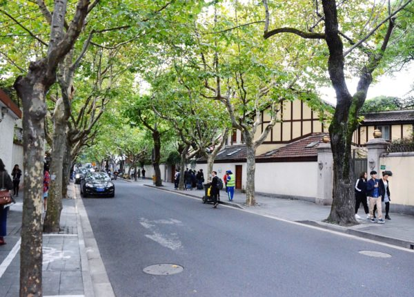 Wukang Lu - French Concession - Shanghai