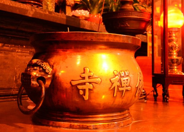 Jade Temple - Shanghai