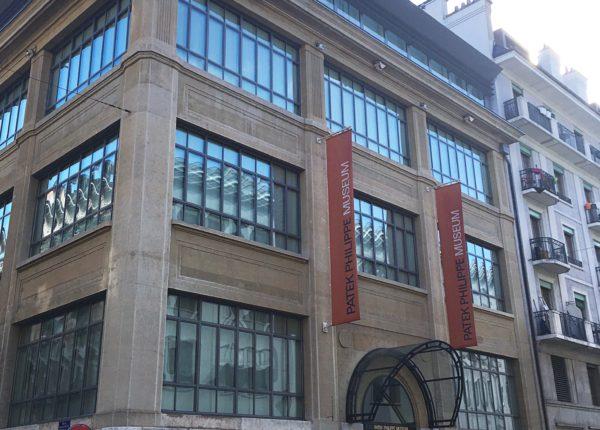 Musée Pateck Philippe - Geneva - Ginevra