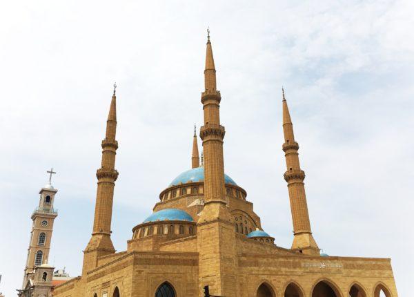 Beirut - Libano - Lebanon