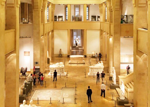 National Museum - Beirut - Libano - Lebanon